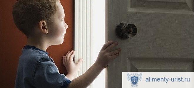 Платятся ли алименты после лишения родительских прав
