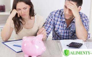 Как избежать раздела имущества при разводе