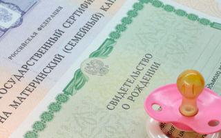 Раздел ипотеки при разводе с материнским капиталом