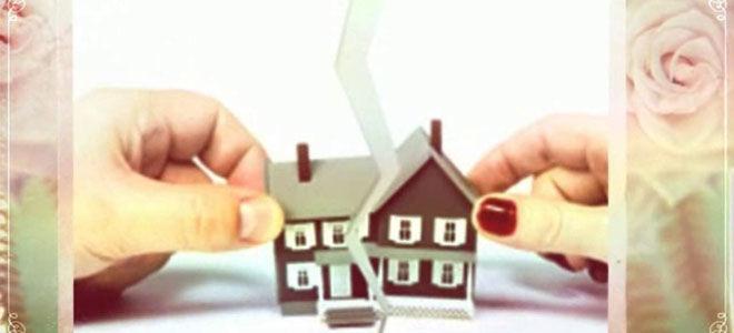 Раздел приватизированной квартиры