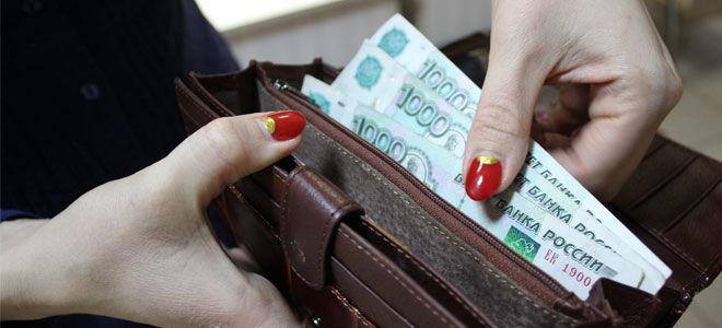 С каких доходов удерживаются алименты