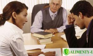 Консультация юриста по семейным вопросам онлайн и по телефону