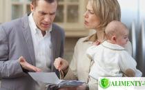Плачу алименты, как уменьшить если родился второй ребенок