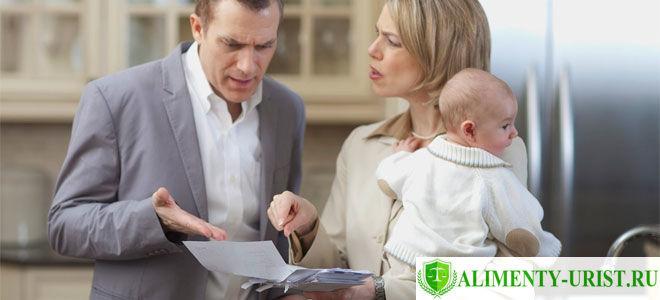Алименты на внебрачного ребенка