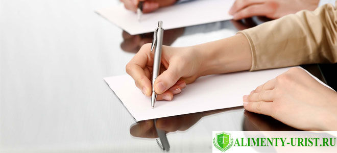 Как выписать жену или мужа из квартирыпосле развода