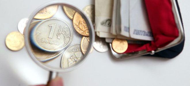 Платятся ли алименты с пенсии?