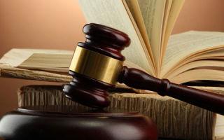 В какой суд подавать заявление о разводе