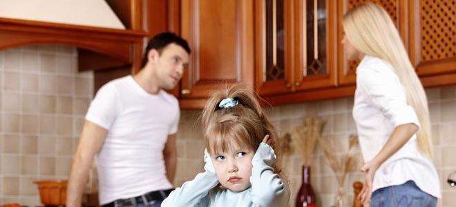 Право отца видеться с ребенком после развода