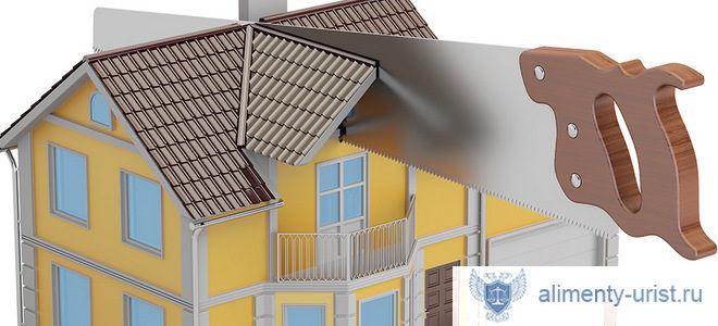 Как делится дарственный дом и земельный участок при разводе