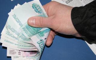 Как доказать, что платил алименты: неофициально или на карту