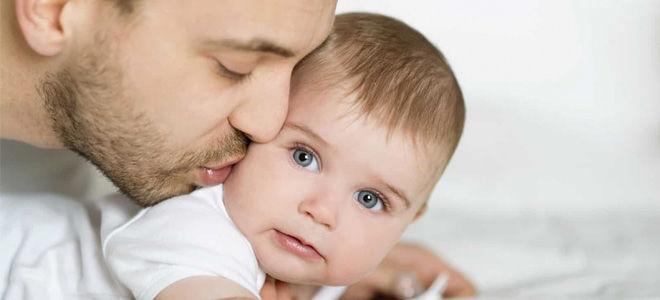 Процедура установления отцовства в добровольном порядке в 2018 году
