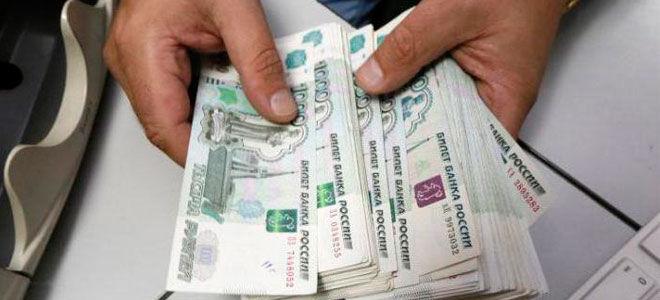 Увеличение алиментов в твердой денежной сумме