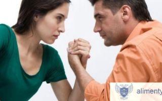 Какие права имеет жена при разводе