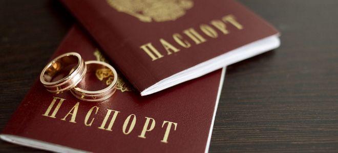 Смена фамилии после развода в 2019 году: порядок, документы