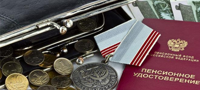 Удерживаются ли алименты с пенсии военнослужащего?