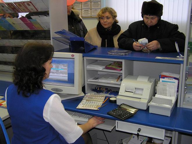 как оплатить алименты через почту