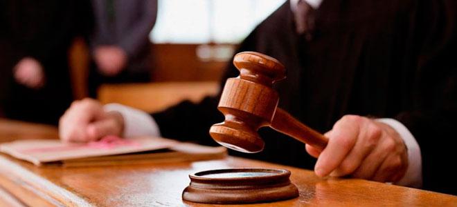 В какой суд подаётся заявление