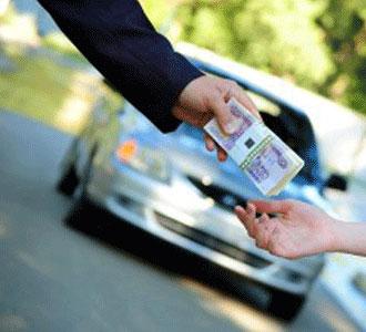Как рассчитать компенсацию при выкупе авто у второго супруга