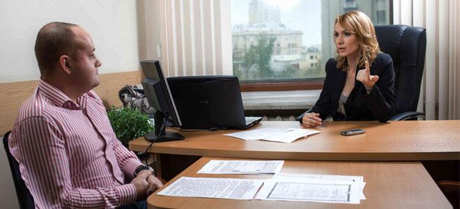 консультация юриста для учителей
