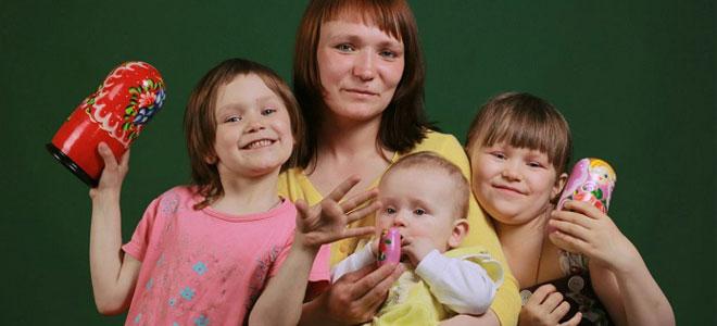 Когда у женщины есть дети от нескольких мужей