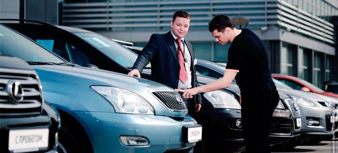 Автокредитование, как поделить авто