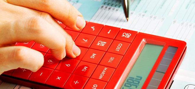 Как выплачиваются детские компенсации при наличии имущественного вычета у плательщика