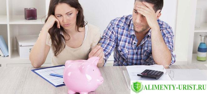 Материальные проблемы в семье как причина развода