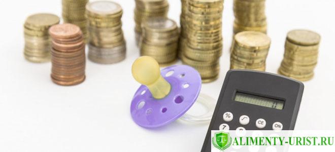 Платят ли алименты в полном объеме с пенсии по инвалидности