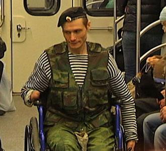 алименты с военного инвалида