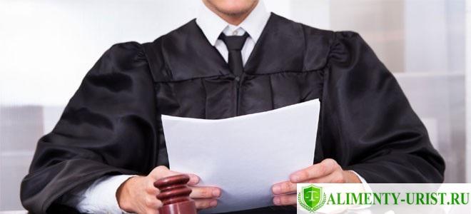 Повестка с требованием явиться в суд