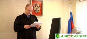Возражение, направленное в суд кассационной инстанции