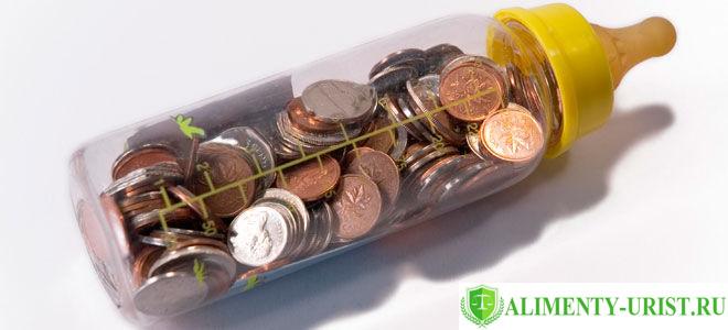 Условия увеличения алиментных платежей