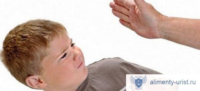 Как лишить отца родительских прав3
