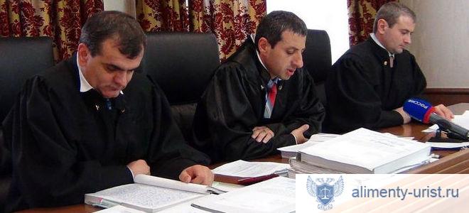 Способы, которые предусматривает закон