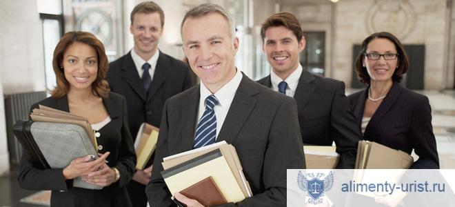 Как выбрать адвоката по уголовным делам1