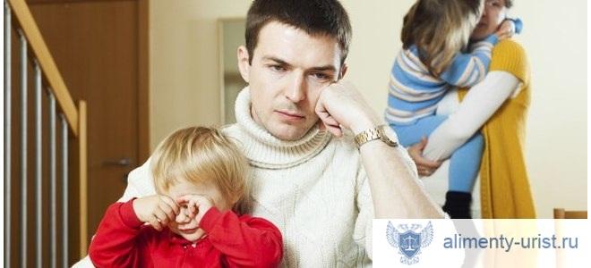На что имеет право жена при разводе1