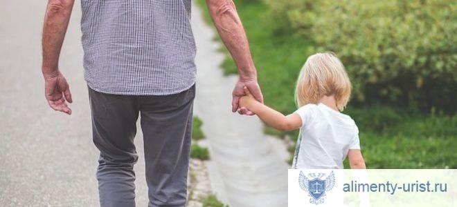Бывший муж забрал ребенка и не отдает