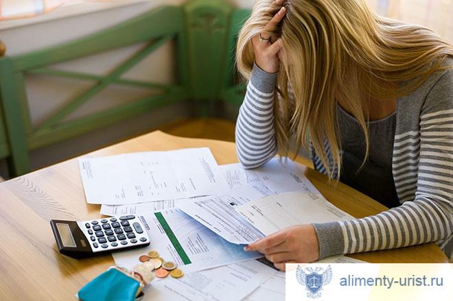 Причины образования задолженности