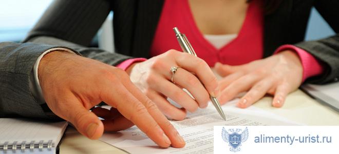 Адвокаты и юристы по разводам в СПб