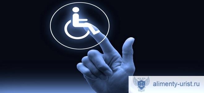 Алименты с инвалида 3 группы