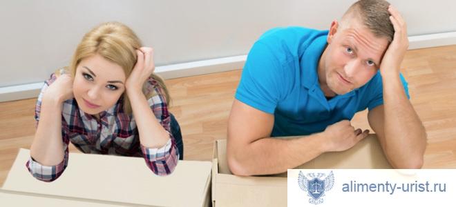 Раздел дома и земельного участка при разводе