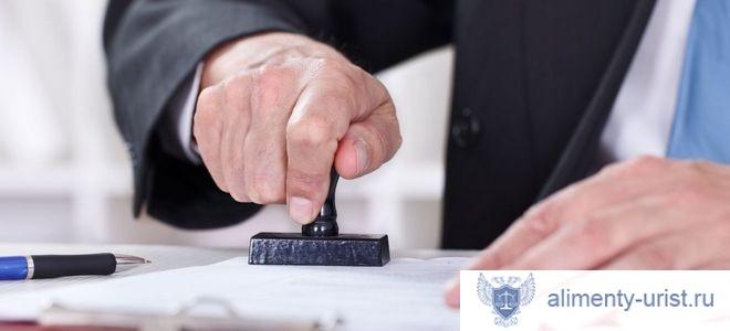 Заявление в прокуратуру о невыплате алиментов образец