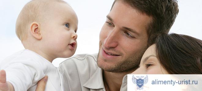 Признание отцовства вне брака