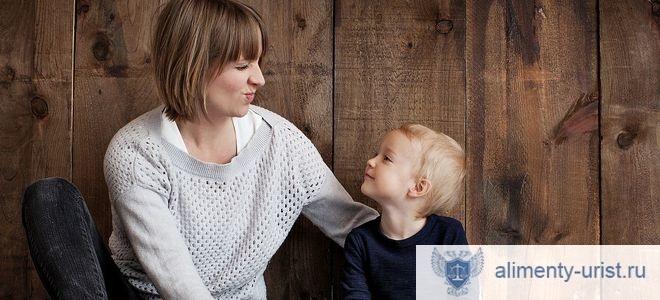 Смена фамилии ребенку с согласия отца