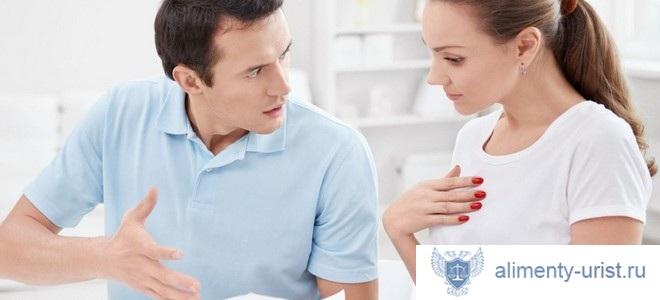Решение суда об установлении отцовства