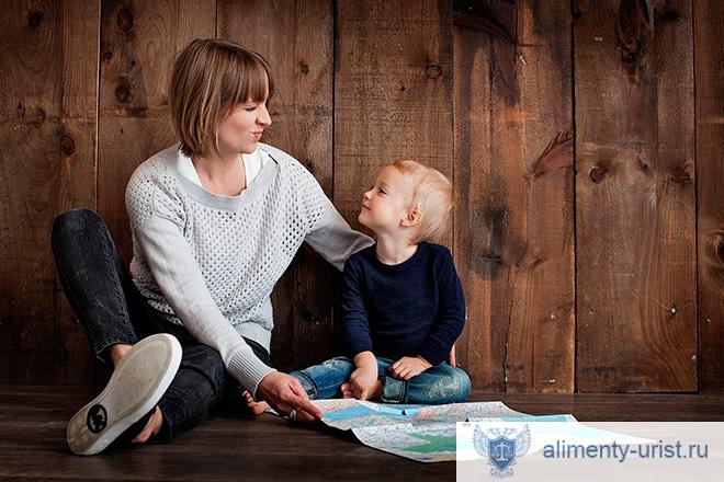 смена фамилии несовершеннолетнему ребенку без согласия отца