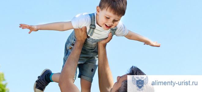 Установление факта признания отцовства
