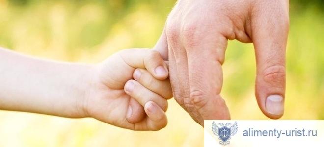 После лишения родительских прав платятся алименты