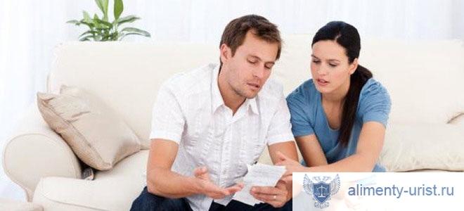 согласие супругов на алименты
