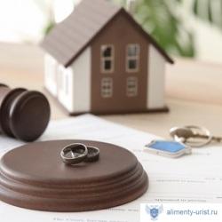 развод влечет за собой раздел имущества